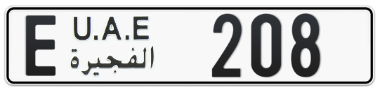 E 208 - Plate numbers for sale in Fujairah