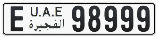 E 98999 - Plate numbers for sale in Fujairah
