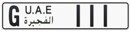 Fujairah Plate number G 111 for sale on Numbers.ae
