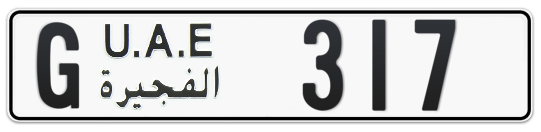 G 317 - Plate numbers for sale in Fujairah