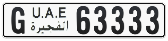 Fujairah Plate number G 63333 for sale on Numbers.ae