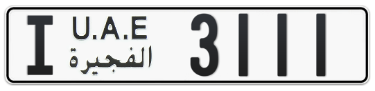 I 3111 - Plate numbers for sale in Fujairah