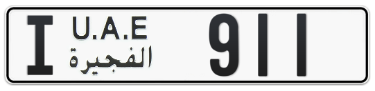 Fujairah Plate number I 911 for sale on Numbers.ae