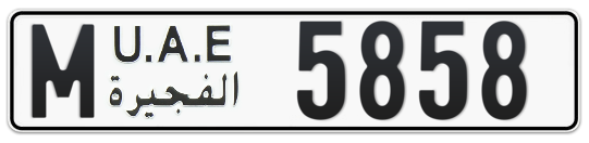 M 5858 - Plate numbers for sale in Fujairah