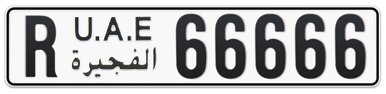 R 66666 - Plate numbers for sale in Fujairah