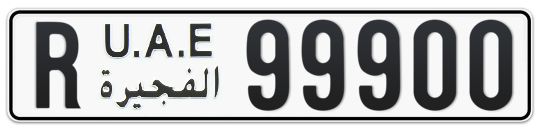 Fujairah Plate number R 99900 for sale on Numbers.ae