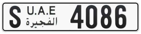 Fujairah Plate number S 4086 for sale on Numbers.ae