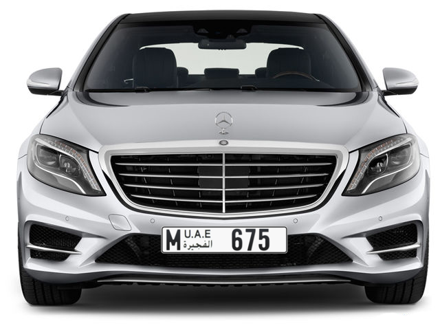 Fujairah Plate number M 675 for sale - Long layout, Full view